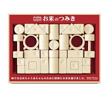 People - 新米的積木組合 0