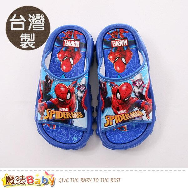 男童拖鞋 台灣製蜘蛛人授權正版 魔法Baby~sa89506