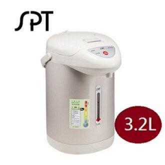 尚朋堂 3.2L氣壓幾水烤漆熱水瓶 SP-9325