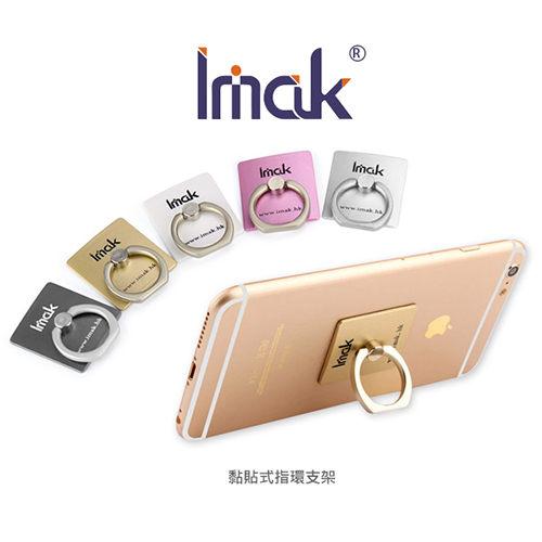 【愛瘋潮】IMAK 黏貼式指環造型支架 掛鉤 車載支架 手機金屬支架 360度旋轉戒指扣 懶人支架