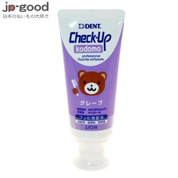 LION獅王兒童防蛀牙膏-葡萄