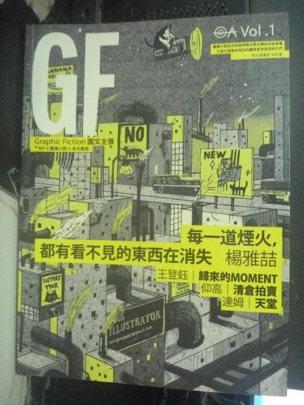 ~書寶 書T3/繪本_YCK~Graphic Fiction圖文主張VOL.1_王登鈺、吳