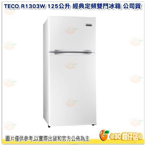 新春活動 東元 TECO R1091W 小鮮綠 99公升單門小冰箱 白 公司貨 一級 定頻 節能冰箱 99L 適 套房 學生 宿舍 0
