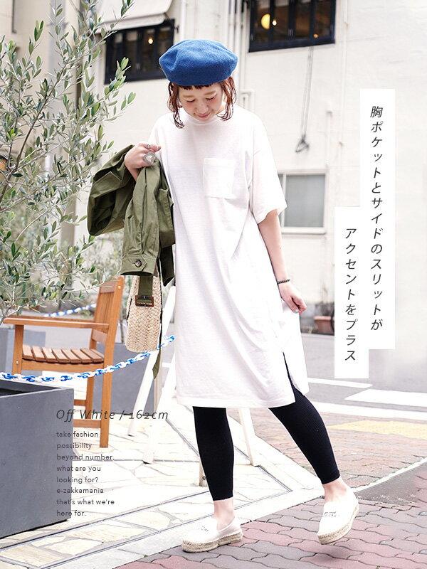 日本e-zakka / 混棉素色長版連衣裙 / 32489-1801138 / 日本必買 代購 / 日本樂天直送(1900) 2