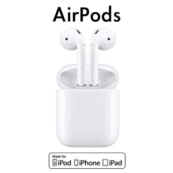 原廠供應 蘋果AirPods 二代搭配有線充電盒 現貨免運費 耳機 Apple iPhone 8 Plus iPad 無線耳機 藍牙耳機【coni shop】