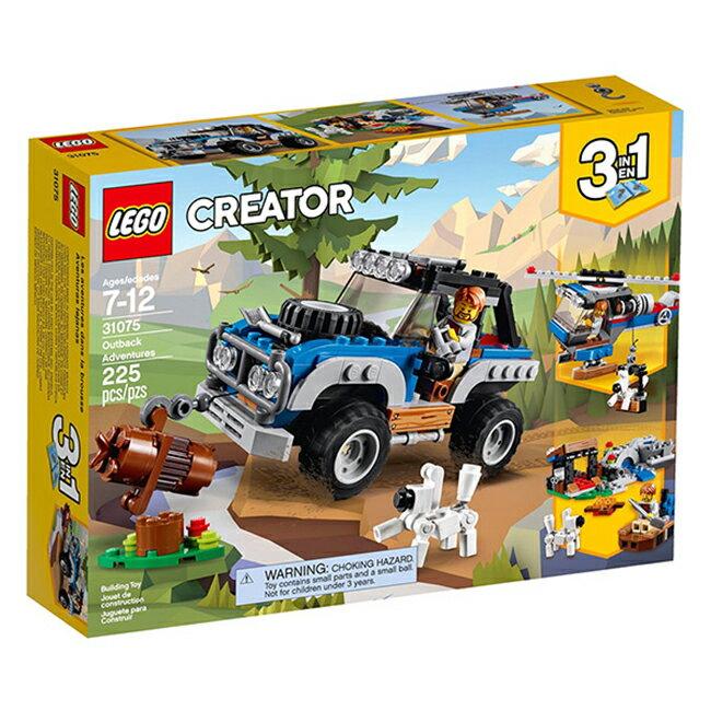 【LEGO 樂高積木】Creator 創意大師系列-內陸探險 LT-31075