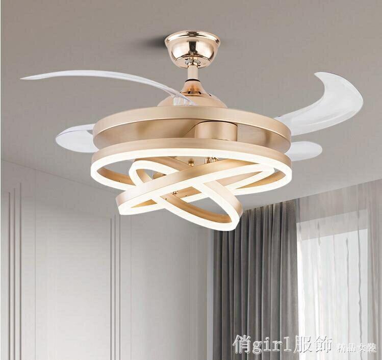 風扇燈 風扇燈客廳可移動折疊光源金色42寸遙控變頻餐廳吊扇燈110V