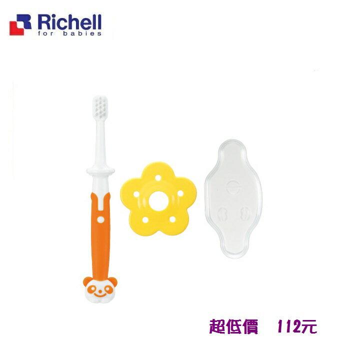 *美馨兒*日本Richell利其爾-乳牙訓練牙刷(12個月以上適用) 112元
