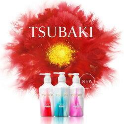 2018春夏最新日本 TSUBAKI 思波綺 SHISEIDO 資生堂 洗髮精&潤髮乳 (花果香) 450ml