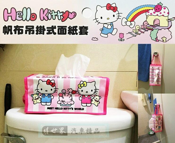 權世界@汽車用品 Hello Kitty 朋友圖案 帆布面紙盒套(可吊掛車內頭枕) KT-A-1357-1