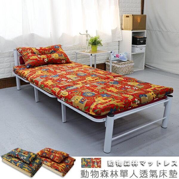 #買床加贈同色記憶枕-學生床墊《動物森林單人透氣床墊》-台客嚴選