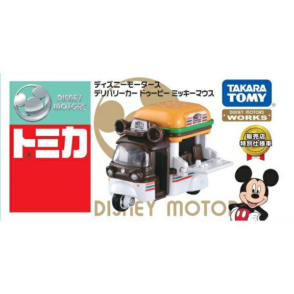 【真愛日本】18050800010 TOMY特仕車-日本7-11限定米奇漢堡車 Tomica 日本7-11限定米奇漢堡車 多美小車