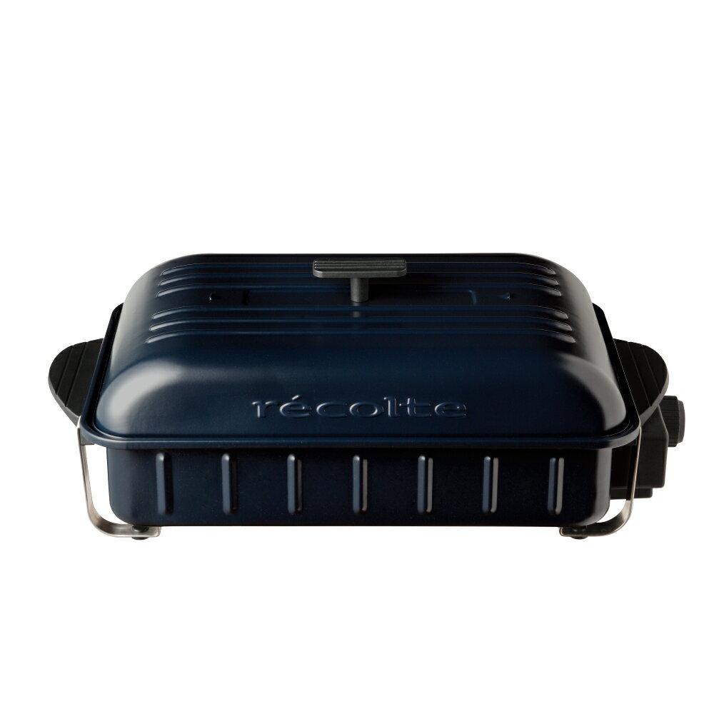 recolte 日本麗克特 Home BBQ 電烤盤 (海軍藍)【台灣公司貨】 3