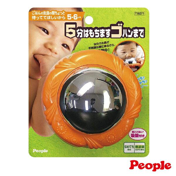 People - 新神奇魔鏡(附吸盤) 3
