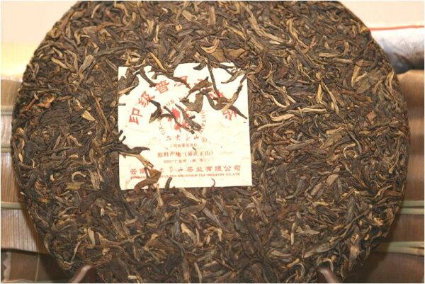 普洱茶藏:【普洱茶藏:保証正品]8年陳期-2007年六大茶山榮譽出品-印級易武圓茶-水甜陳醇甘滑淨含量:357g