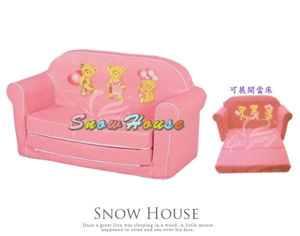 ╭☆雪之屋居家生活館☆╯AA508-01/02 雙人太子椅/ 沙發床/沙發椅
