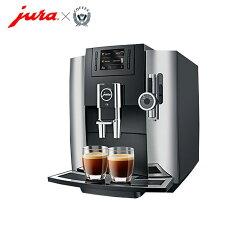 Jura E8 全自動咖啡機