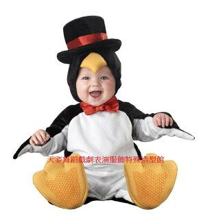 天姿舞蹈戲劇表演服飾特殊造型館:BABY013天姿訂製款可愛小企鵝動物造型寶寶爬爬裝男女加厚嬰兒連身套裝