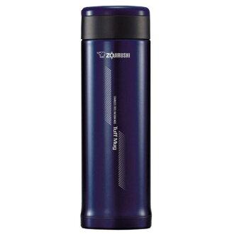 象印 Zojirushi 0.5公升保溫杯 藍色 SM-AFE50