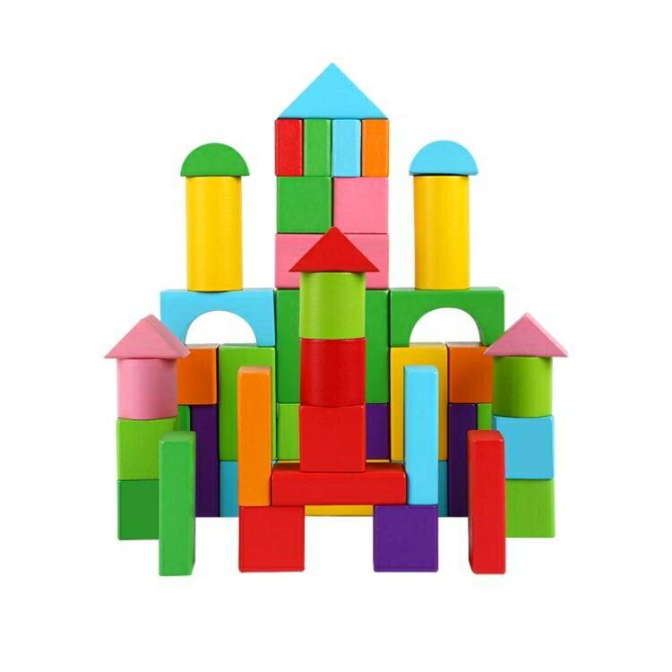 兒童益智積木玩具1-2-3-6周歲嬰幼兒寶寶男女孩早教7-10拼裝木制  居家物語