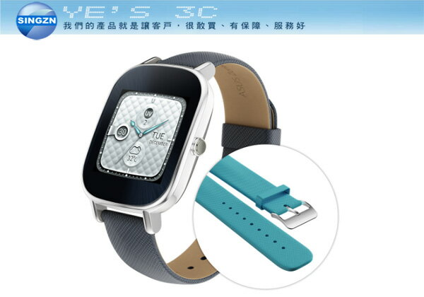 ~YEs 3C~ASUS ZenWatch 2 有氧清新藍 悠遊卡特別版 ^(小錶^) 快