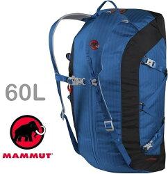 Mammut 長毛象 Cargo Light 旅行袋/手提行李袋/輕量裝備袋 60L 2510-03880 5611黯青