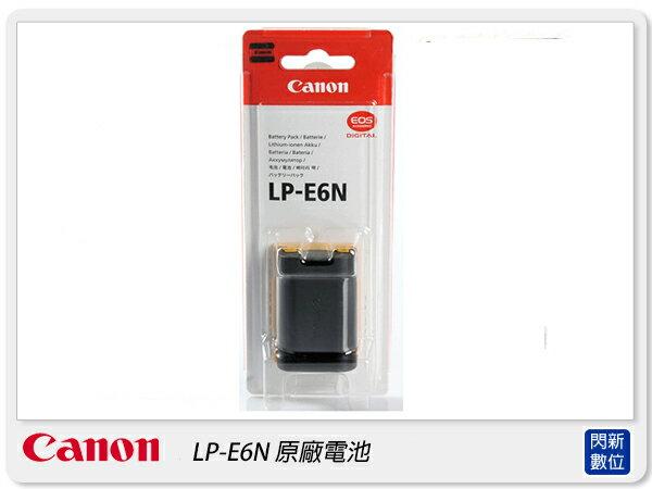 【分期0利率】Canon LP-E6N / LPE6N 原廠電池 原廠包裝 (適用Canon EOS 5D Mark II/5D2/5D3/5D4/7D/7D2/6D/80D/70D/60D)LPE6..