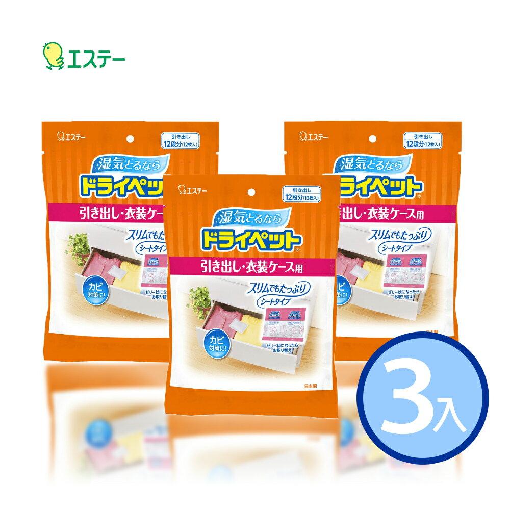 日本熱銷NO.1 ST雞仔牌 吸濕小包 除濕包 抽屜衣櫃用12入 / 包 (3包組) 0