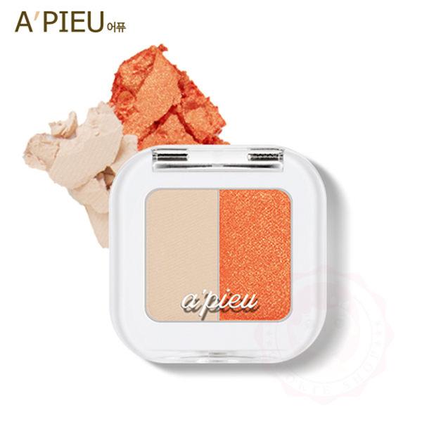 韓國APIEU礦物絲絨奶油雙色眼影(2g)【庫奇小舖】6款