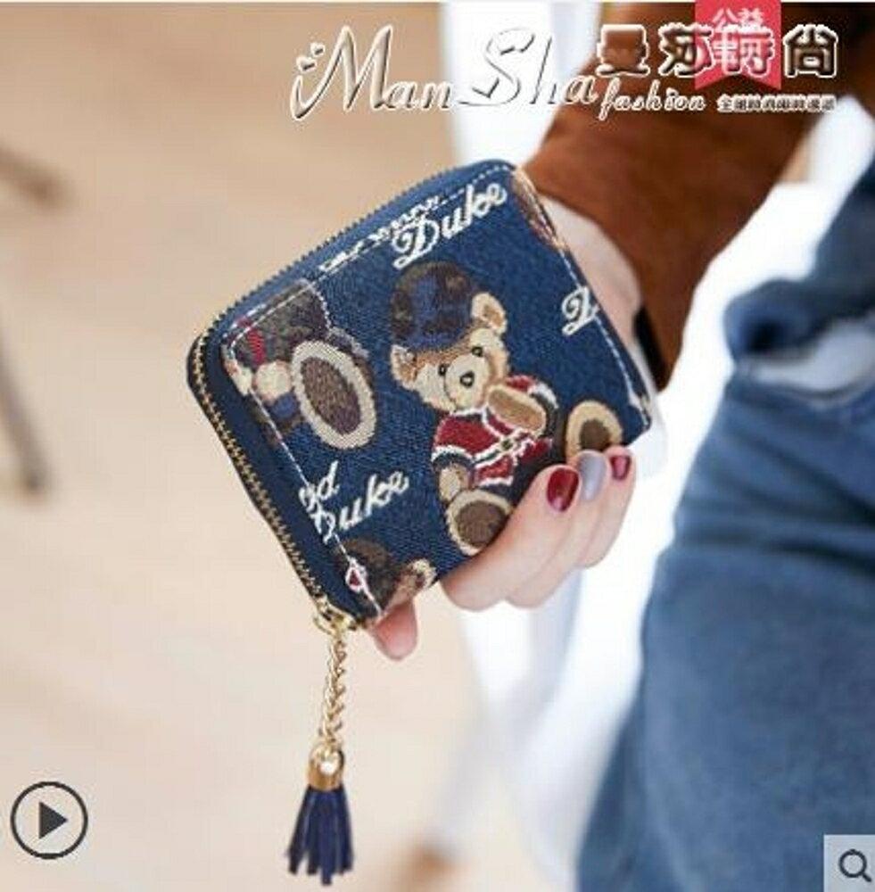 短夾錢包一體包女式銀行卡套超薄簡約2019新款女士小巧證件零錢包 清涼一夏特價