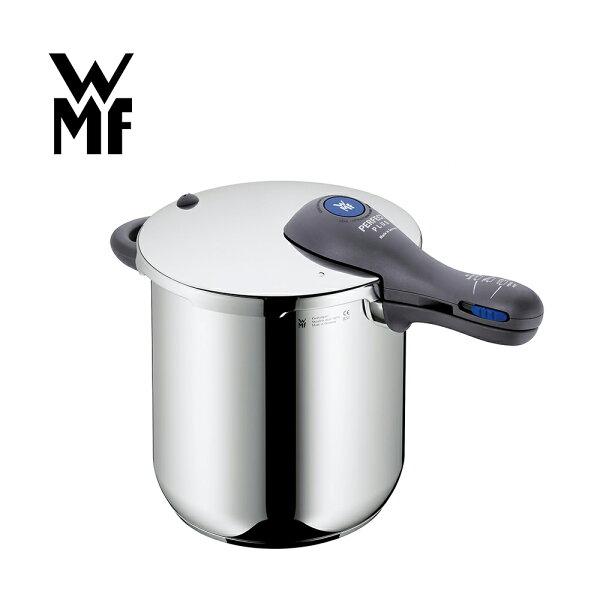 【德國WMF】PERFECTPLUS快易鍋22cm8.5L