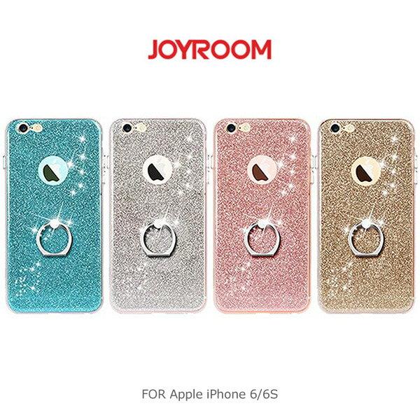 【愛瘋潮】JOYROOM Apple iPhone 6 / 6S 蜜系列指環支架保護套 手機殼