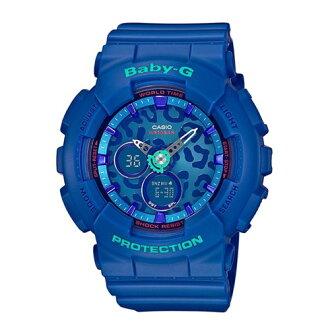 CASIO BABY-G/流行萬變百搭豹紋腕錶/BA-120LP-2ADR