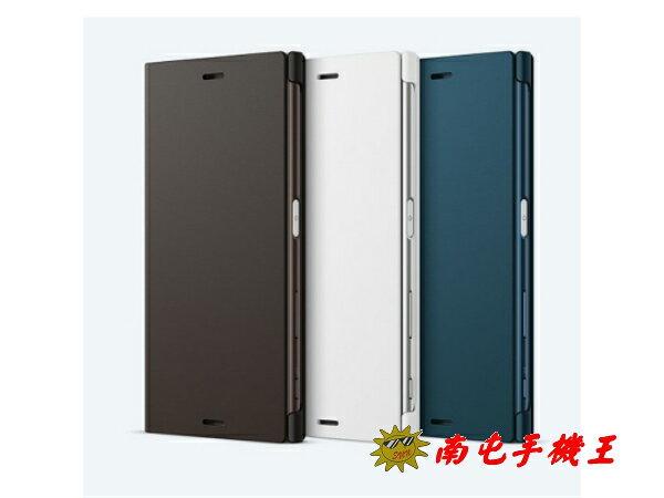 ※南屯手機王※Xperia™ XZ / F8331 專用 可立式時尚保護殼 / 保護套 SCSF10【直購價】