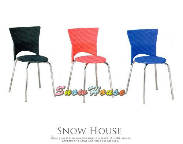 ╭☆雪之屋居家生活館☆╯R878-01/02/03/04/05 電鍍巧思椅/塑鋼/耐衝擊/造型椅/五色可選