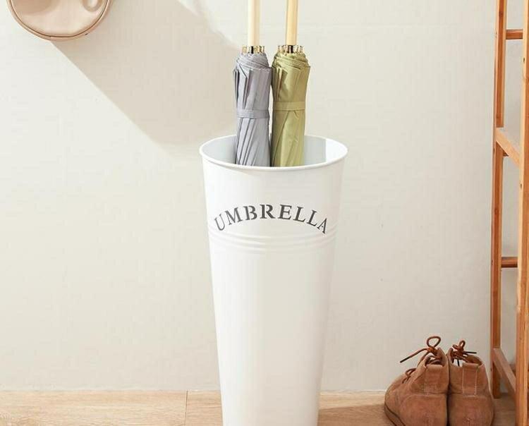 雨傘桶家用歐式現代時尚簡約家居鐵藝辦公雨傘架 創意雨傘收納桶 艾琴海小屋