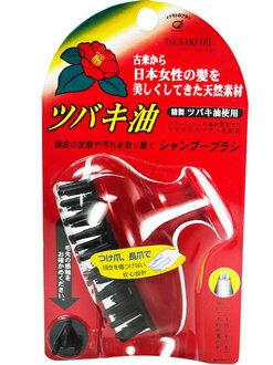日本原裝進口 池本 IKEMOTO 含茶花油握式洗髮梳 (紅色)