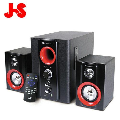 【JS】JY30642.1聲道全木質藍牙喇叭【三井3C】