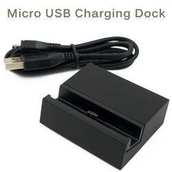 【充電底座】SONY Xperia C5 Ultra E5553 /C5 Ultra Dual E5563 專用充電座充/手機充電座/Micro USB/DK52