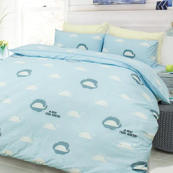 【北方小鯨】天鵝絨輕柔棉床包兩用被組