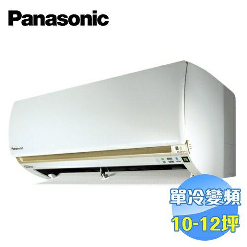 國際Panasonic單冷變頻一對一分離式冷氣CS-LJ63BA2CU-LJ63BCA2