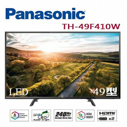 Panasonic國際牌49吋FHD液晶顯示器+視訊盒TH-49F410W