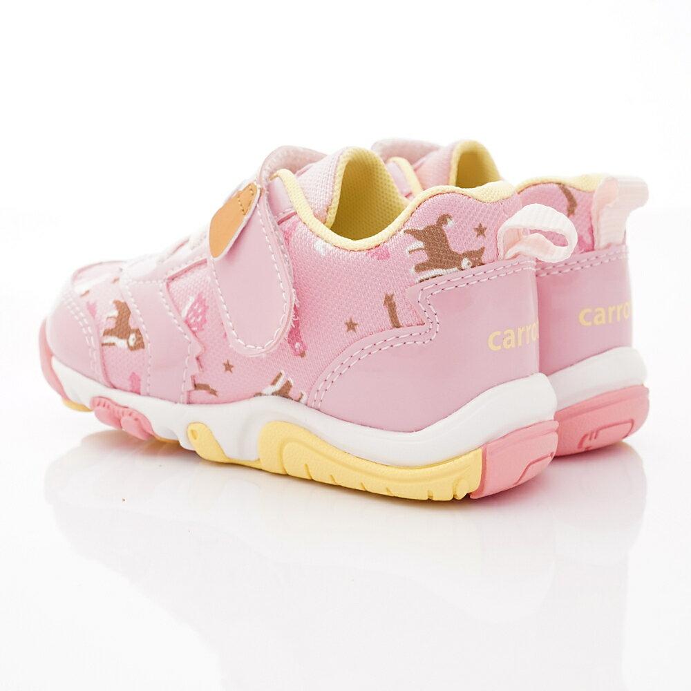 日本Carrot 速乾機能鞋款 CRC22614 粉(中小童段) 5