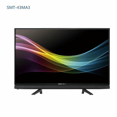 SANLUX 三洋 43吋 LED液晶顯示器  SMT-43MA3(不含視訊盒)