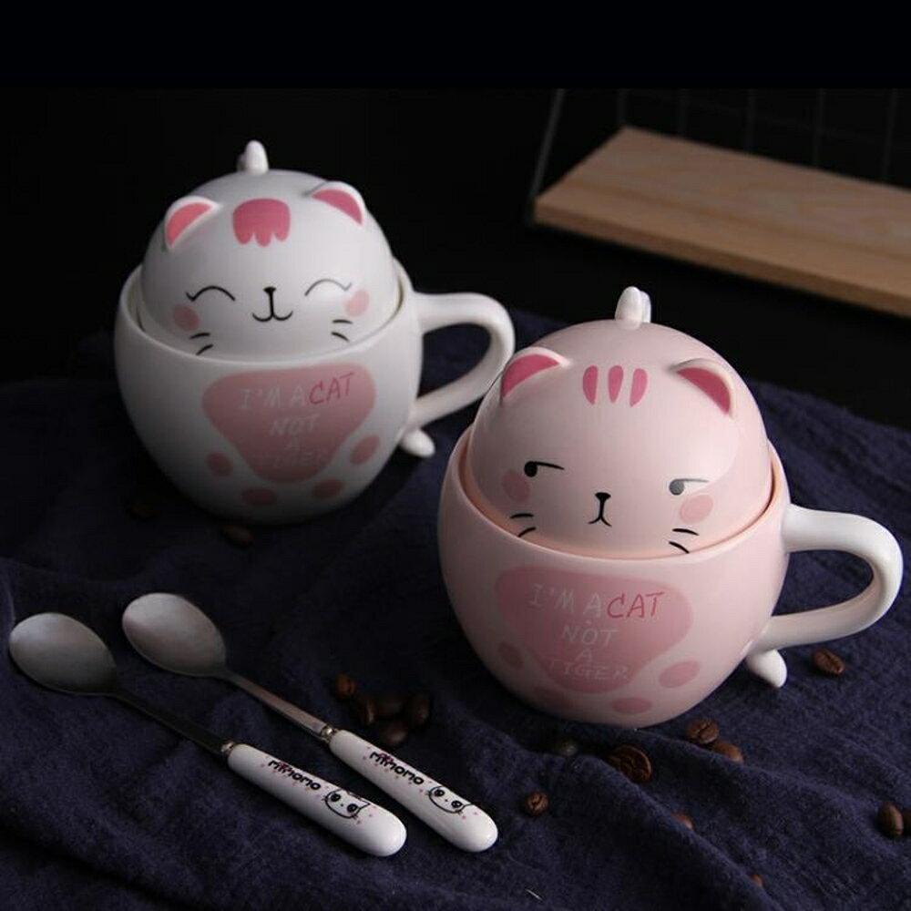 家用帶蓋碗杯貓爪杯馬克杯少女心陶瓷杯子可愛大容量水杯早餐杯 三角衣櫃