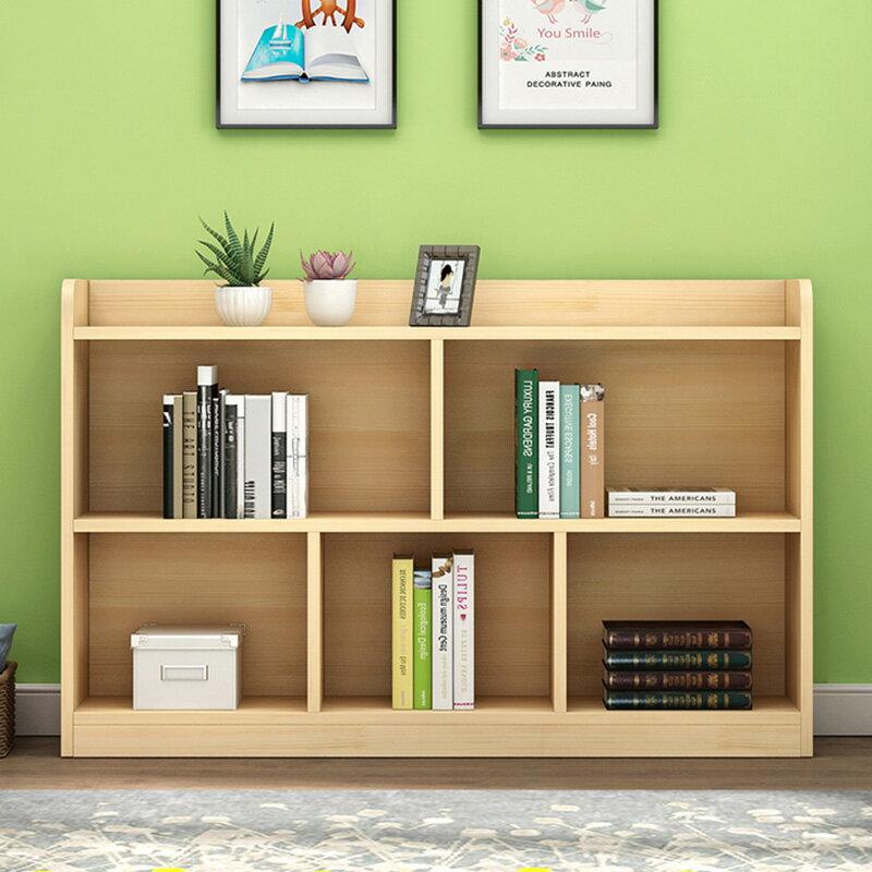 實木置物架 實木書架落地兒童簡易書櫃組合格子櫃矮櫃家用簡約現代置物櫃定製 收納架【DD6755】