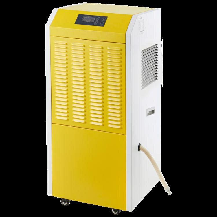 【快速出貨】貝菱YL-890D工業除濕機除濕器家用商用抽濕機去濕機吸濕機 新年春節  送禮