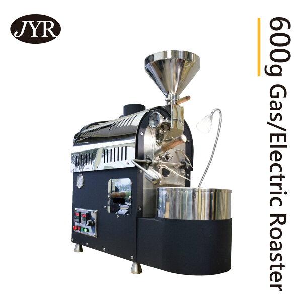 【JYR台灣】600g直火半熱風變頻咖啡烘豆機(附滅煙器)