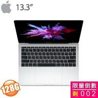 Apple 蘋果商品推薦Apple MBPR 13.3/2.3GHz/8GB/128GB 銀*MPXR2TA/A