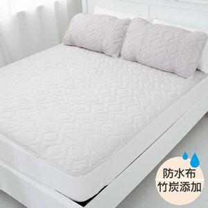 保潔墊 超防水 加厚 舖棉 單人 雙人 雙人加大 雙人特大  台灣製